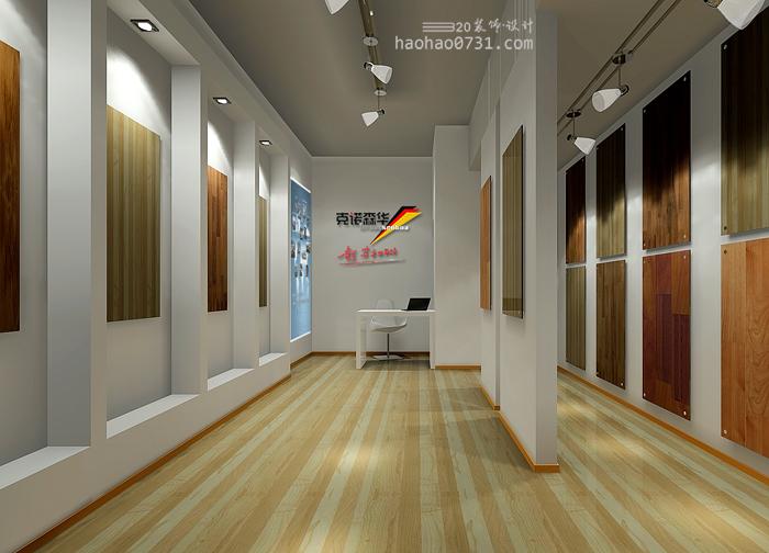 36平方地板展厅,木地板展厅设计,地板展厅装修效果图