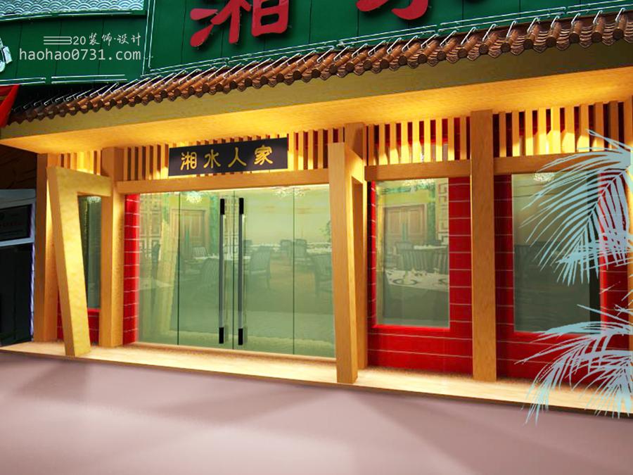 饭店外墙设计,餐饮门头效果图